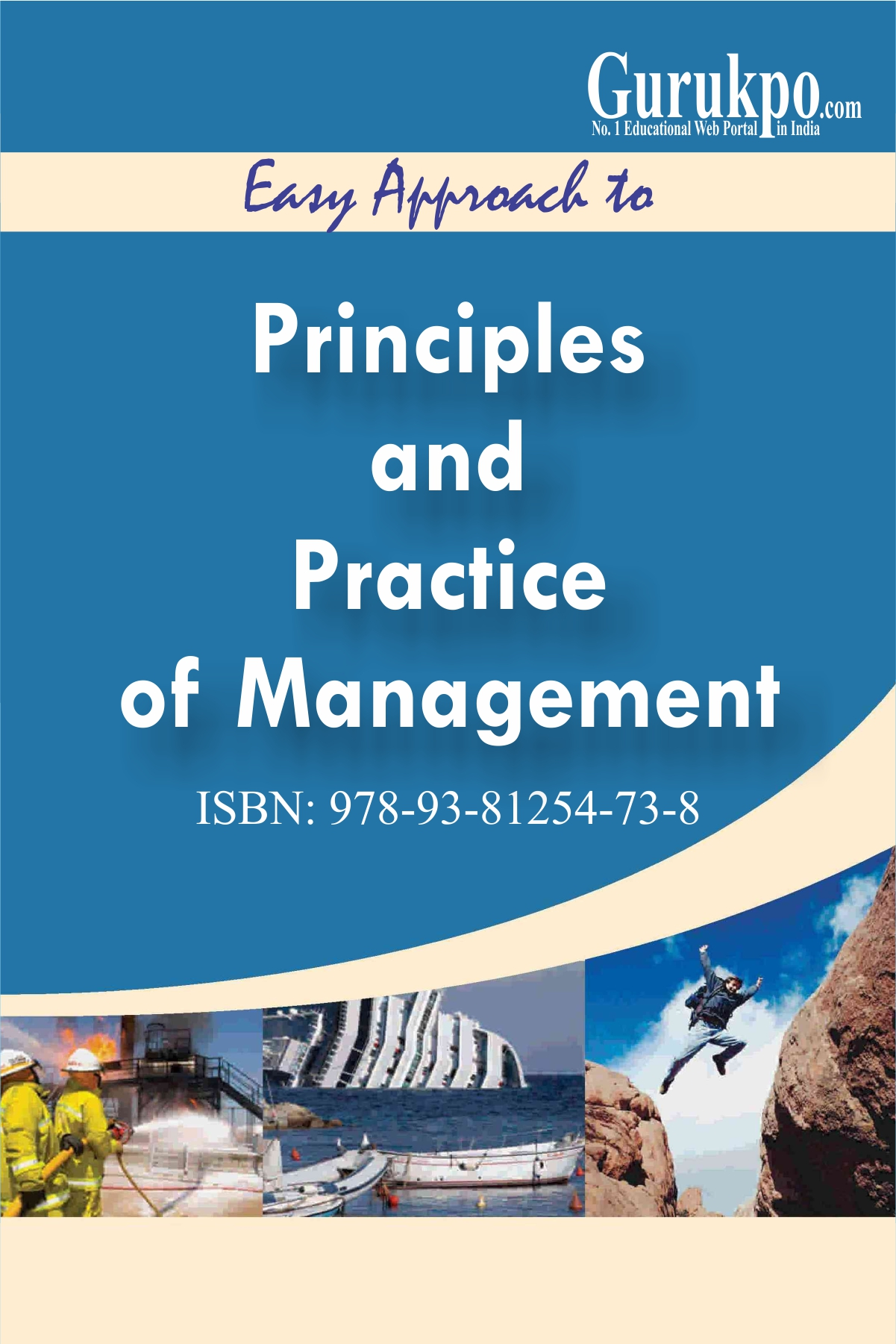 management principles practice essay Mg 1351 - principles of management 20 essay questions and - free download as pdf file (pdf), text file (txt) or read online for free.